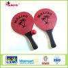 Ning Bo Jun Ye Beach Paddle Tennis Racket
