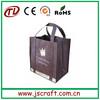 2014 non woven shopping bag,non woven polypropylene bag,heat seal non woven bag