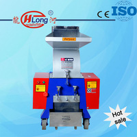 7.5HP chipper plastic shredder / metal chipping machine