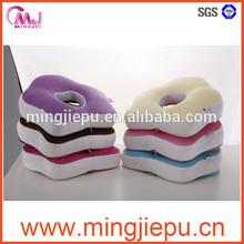 memory foam beauty nap pillow, Memory Foam Face Cradle with Removable velvet Cover