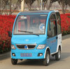 Electric Car With Arc Solar Panels---Make Your Life More Convenient