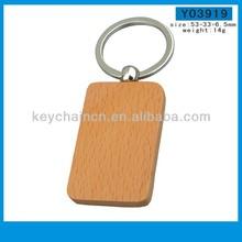 Y03919 Promotion blank custom wood keyrings