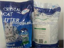 3.8L 1-8mm the world best silica gel cat litter manufacture