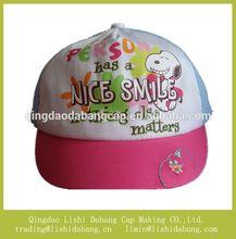 Customize high quality 100% cotton baby snapbacks hat