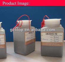 Purity 99.95% Iridium Powder