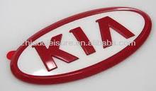 Kirksite peel and stick car badges auto emblems