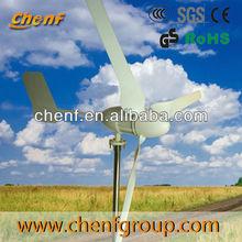 High Power 2KW3KW Wind Power Generator/2KW 3KW Wind Turbine Permanent Magnet Generator/2KW3KW Wind Power