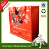 eco-friendy Recycle PP Woven Shipping Bag (glt-p0026)