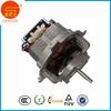 Home appliance fan motor for india HC 8824