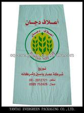 Globe selling 100% new Polypropylene,Woven PP Bag/ Plastic bag 50kg, For Rice, Corn,Food,Sugar, Manufacturer in China