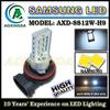 12W Samsung LED bulb H9