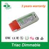 triac dimmable led drivers 700ma led down light driver