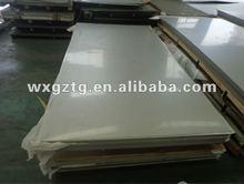 BAO STELL Stainless Steel Sheet Seller
