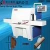 Alburnum multi blade cutting machine,MJP142-22