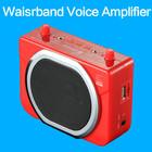 SH-730 mini portable waistband voice amplifiers for teachers