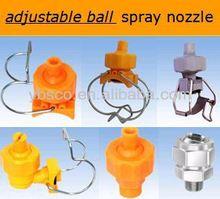 adjustable ball nozzles /Clip-eyelet spray nozzles