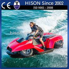 Hot summer selling cheap OEM All terrain vehicle