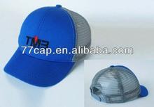 Custom 6 Panel Mesh Trucker Cap Hat for Sale