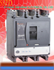 New-pattern NSX mccb circuit breaker with competitive price