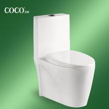 one-piece toilet/siponic toilet/good flushing toilet