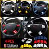 Steering Wheel Decoration Trim Garnish Cover Interior Metal Sticker 5 Colors 4pcs/set for 2005-2012 Ford Focus 1pc