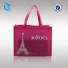 promotional non-woven bag,bottom reinforced non woven shopping bag