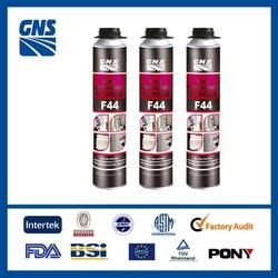 flame retardant foam good-quality pu foam manufacturers