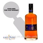 Goalong brands Chinese favourite liquor whisky lullaby, corks whisky