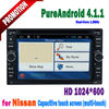 2 din 100% android touch screen bluetooth AUX wifi gps with car DVD player for nissan Paladin