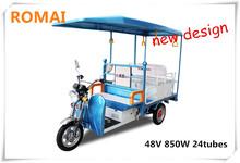 Passenger Three Wheel Motorcycle 48V 850W 25km/h On Sale