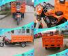 China new 200cc 250cc 300cc cargo three wheel motorcycle