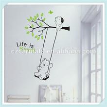 Bear Swing with tree Wall Sticker for Nursery