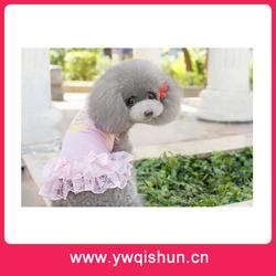 2014 New Qishun High Quality Lace Pet Skirt Dog Clothing