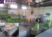 ZJX-1.5X1250 Metal Roof and sheet slitting Machine