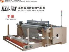KSA-708 new surgical gauze air jet loom for Medical gauze weaving