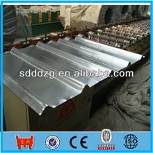GI galvanized corrugated steel roof price