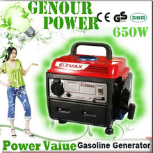 GENERATOR 2014 650w Small size portable tg950 generator for home use(TG950)