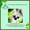 Factory Supply Natural Herba Belladonnae Extract Atropine Powder
