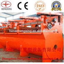 copper ore processing flotation machine flow chart