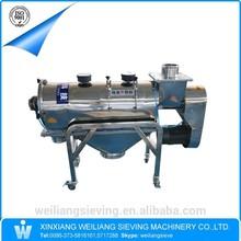 China industrial stainless steel starch maize, flour corn starch, wheat flour airflow sieve machine screening separator