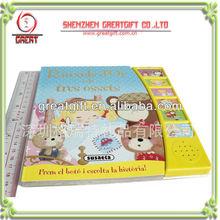 children sound board book, 's music board book, printing children board book