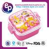 Hot selling elegant design food grage material BPA FREE children food pack furit box plastic dessert container