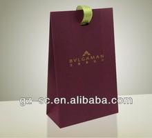 Custom printed paper bags no minimum