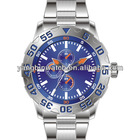 YB8232 High quality quartz all stainless steel watch