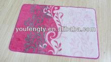 printed design bathroom bath mat