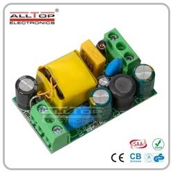 3w 4w 5w 6w 7w 320ma 500ma 700ma constant current led driver
