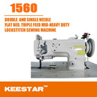 Keestar 1560 industrial double/single needlel juki sewing machine price