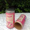 Custom round/empty/airtight/disposable aluminum essential oil bottle paper can