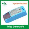 Class II SAA CE certificate 20w triac dimmable led driver