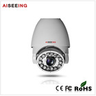 New product!IR High Speed Dome 1080P CCTV Digital Camera